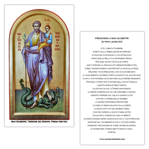 Santino di San Giuseppe Terrore dei Demoni